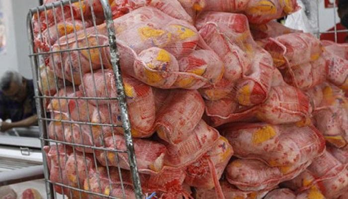 Biangimar C.A. y Avicomar C.A., ambas empresas ubicadas en Miranda, eran las dueñas del pollo en mal estado.