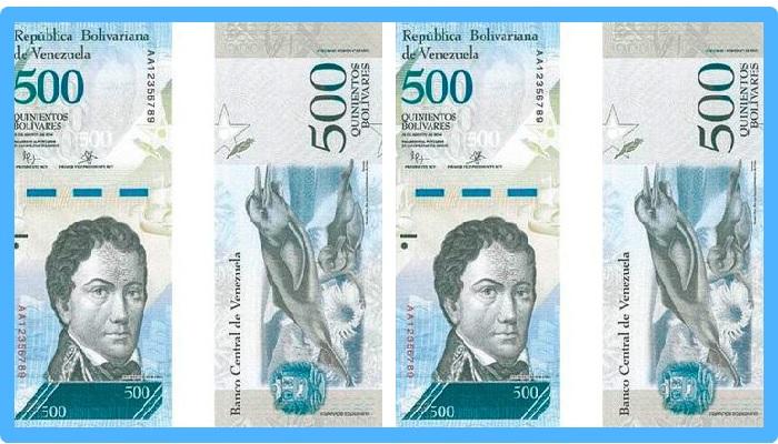 500 bolívares