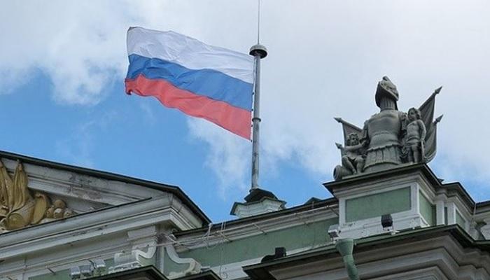 Rusia -Injerencia-Estados Unidos