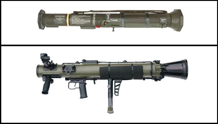 ultraderecha bombardear AT-4