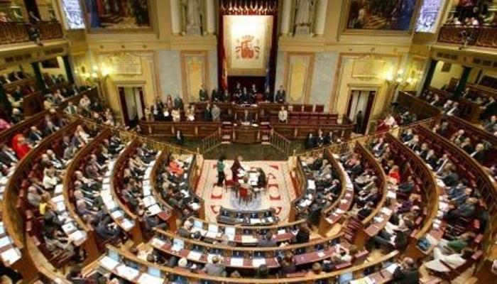Senado Español opositores