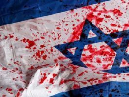 Fuerzas israelíes
