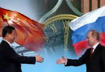 EE.UU- China-Rusia