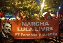 Lula-Marcha