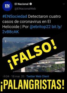 Noticia Falsa El Nacional El Helicoide