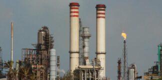 Infiltrados saboteaban producción de gasolina desde unidad de control en Paraguaná