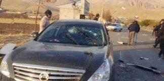 Funcionario de inteligencia israelí admite asesinato de Fakhrizadeh por Tel Aviv