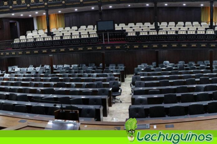 Palacio Federal Legislativo está preparado para la instalación de la nueva AN